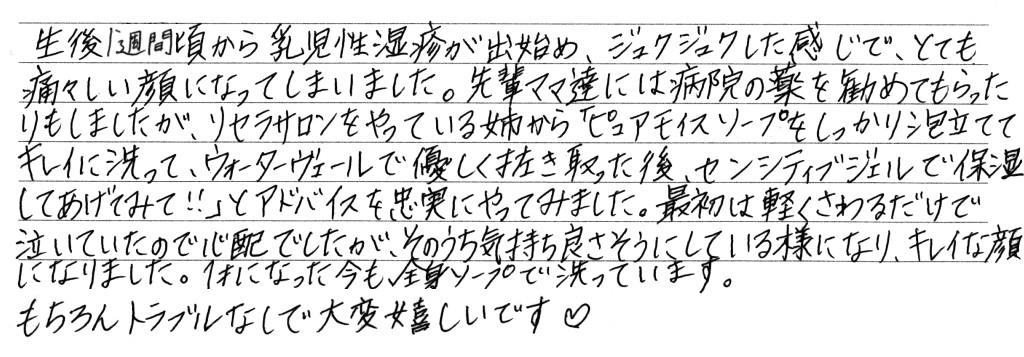 02_コメント