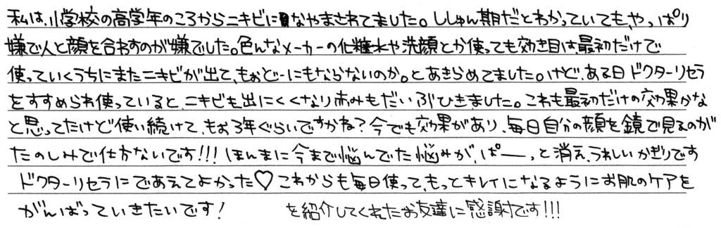 04_コメント